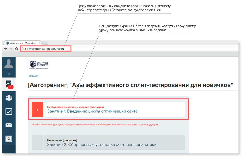 Секреты сплит-тестирования на яндекс директ como funciona google adwords youtube