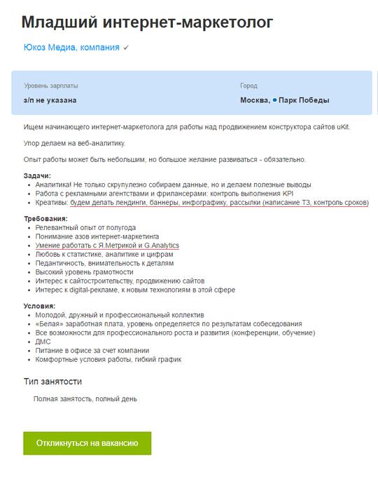 втб банк москва официальный сайт москва