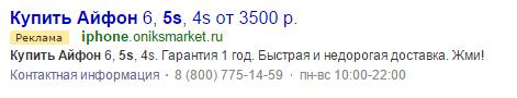 Не_влезло