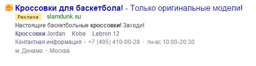 Пример_переноса