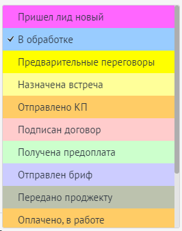 statusi
