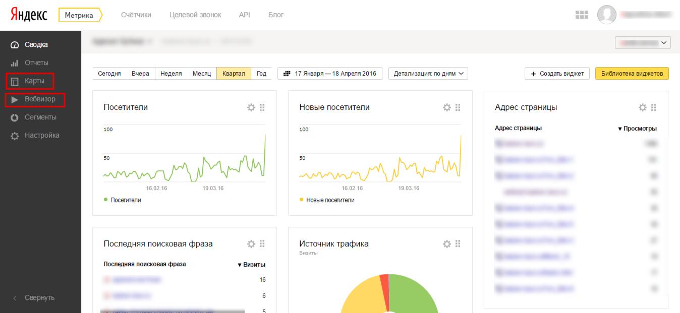 Яндекс Метрика где находятся карты
