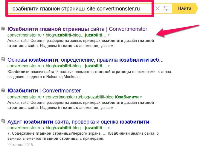 Гугл не индексирует порно блог