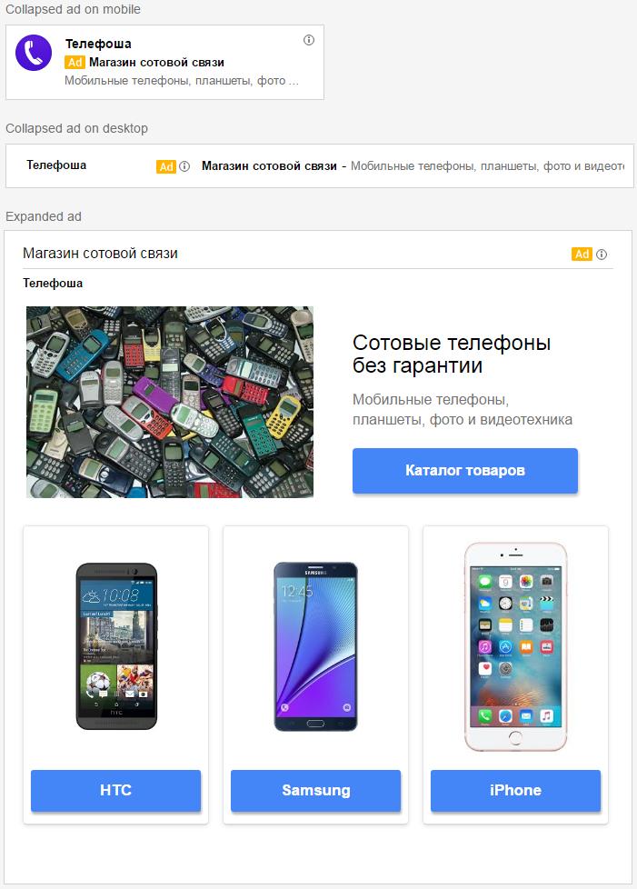 Шаблон для Gmail: каталог.