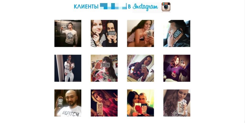 foto_instagram
