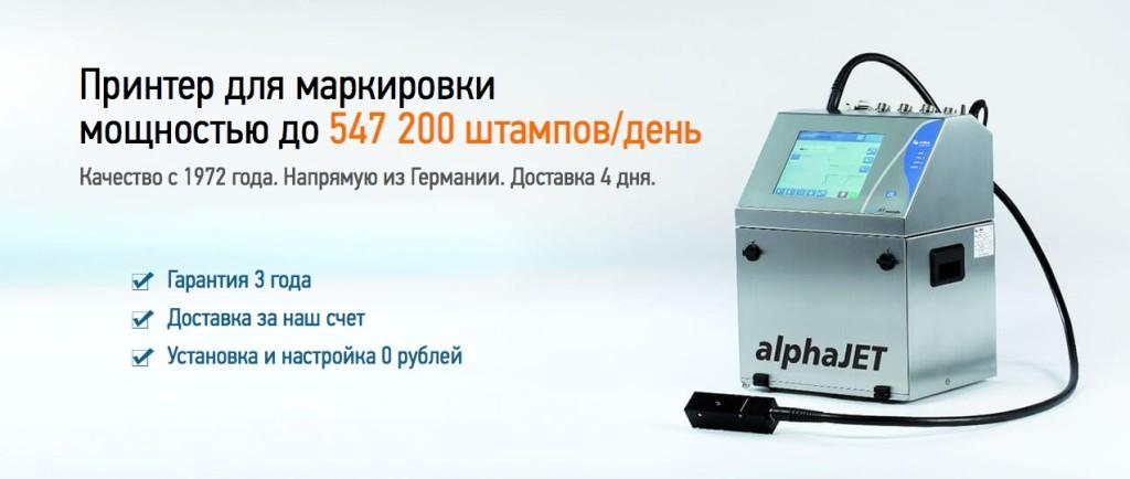 landing page printer