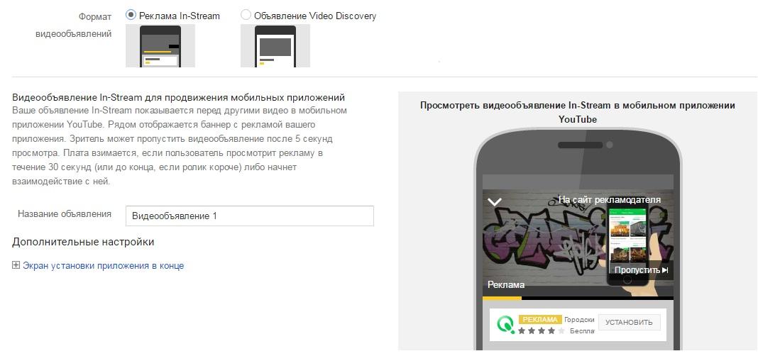 bc9daf83da65 Выбираем аудиторию, которой будет показываться наша реклама можно также по  нескольким параметрам