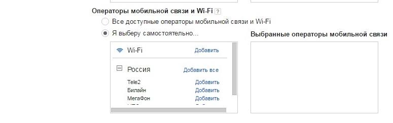 5b2676d16966 Реклама мобильных приложений в Adwords - 2   Convertmonster