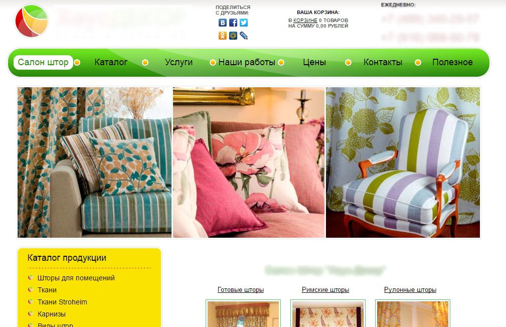 аудит первого экрана сайта