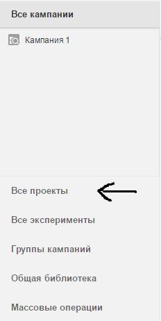 Указатель на кнопку все проекты