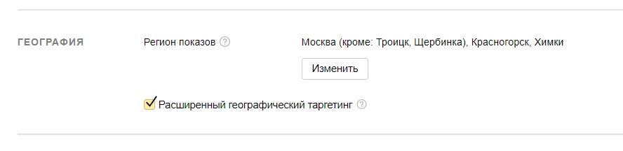 Руководство: корректировка ставок в Яндекс Директ