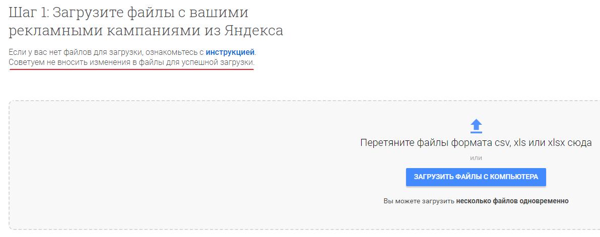 выполнить первый шаг гугл телепорт