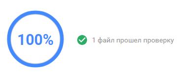 проверка гугл телепорт