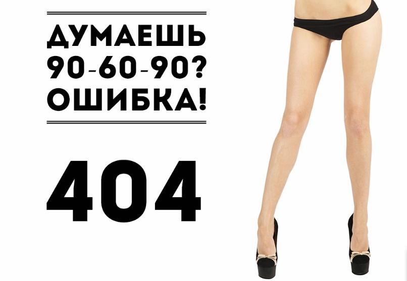 оформление 404 ошибки