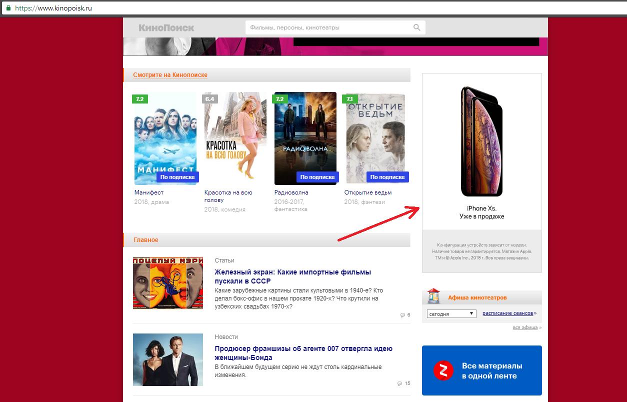 Реклама на сайтах в интернете от яндекса продвижение и раскрутка сайтов екатеринбург
