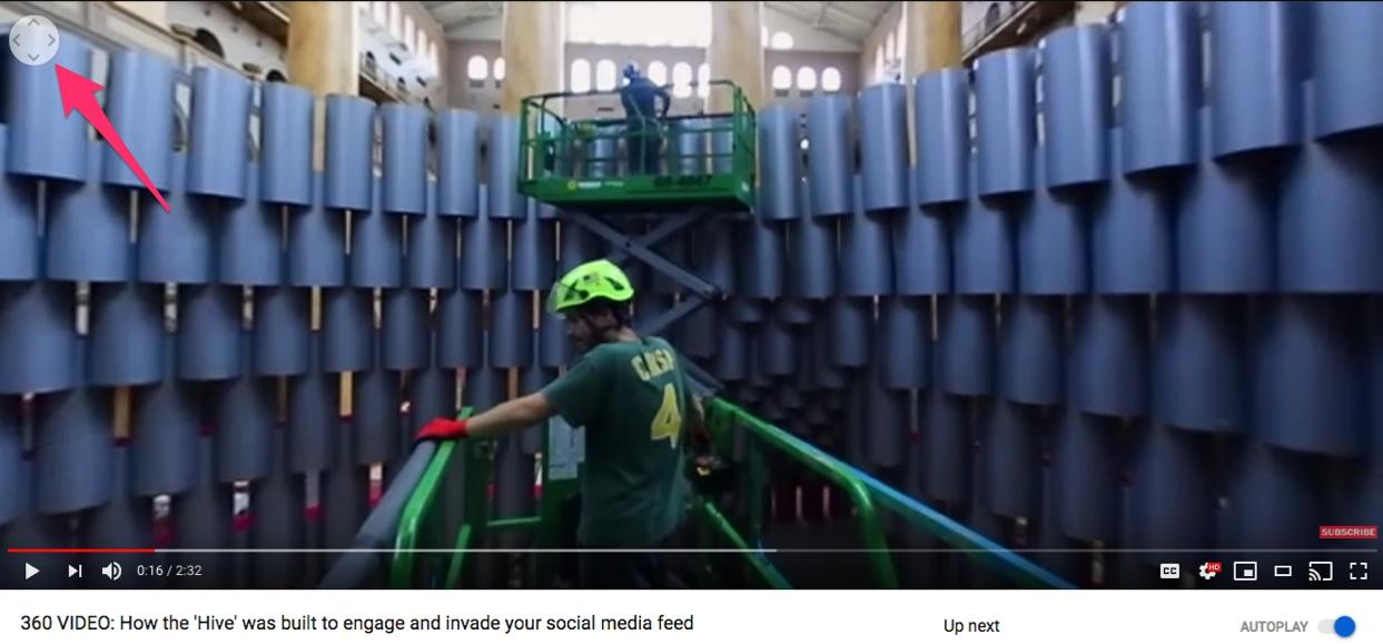 360-градусное видео