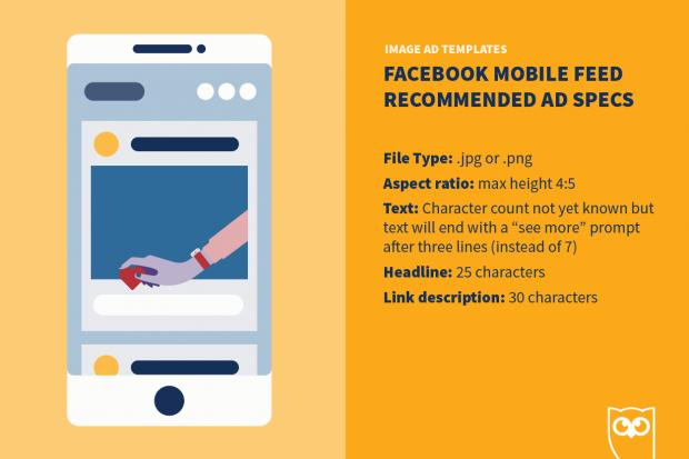 Facebook имиджевая реклама для мобильных телефонов