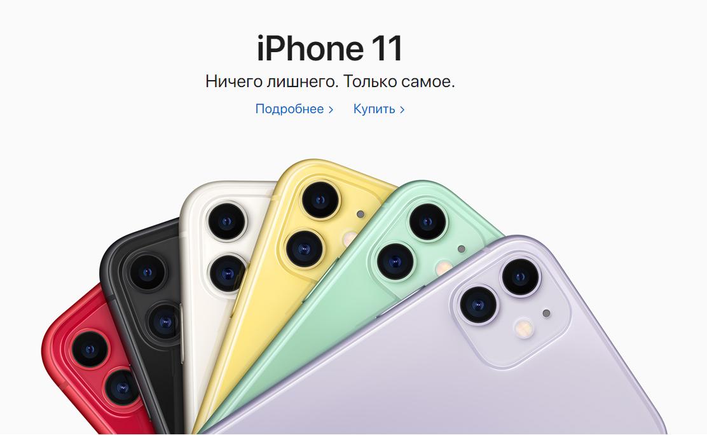 Apple один из первых начал использовать основы UX-дизайна