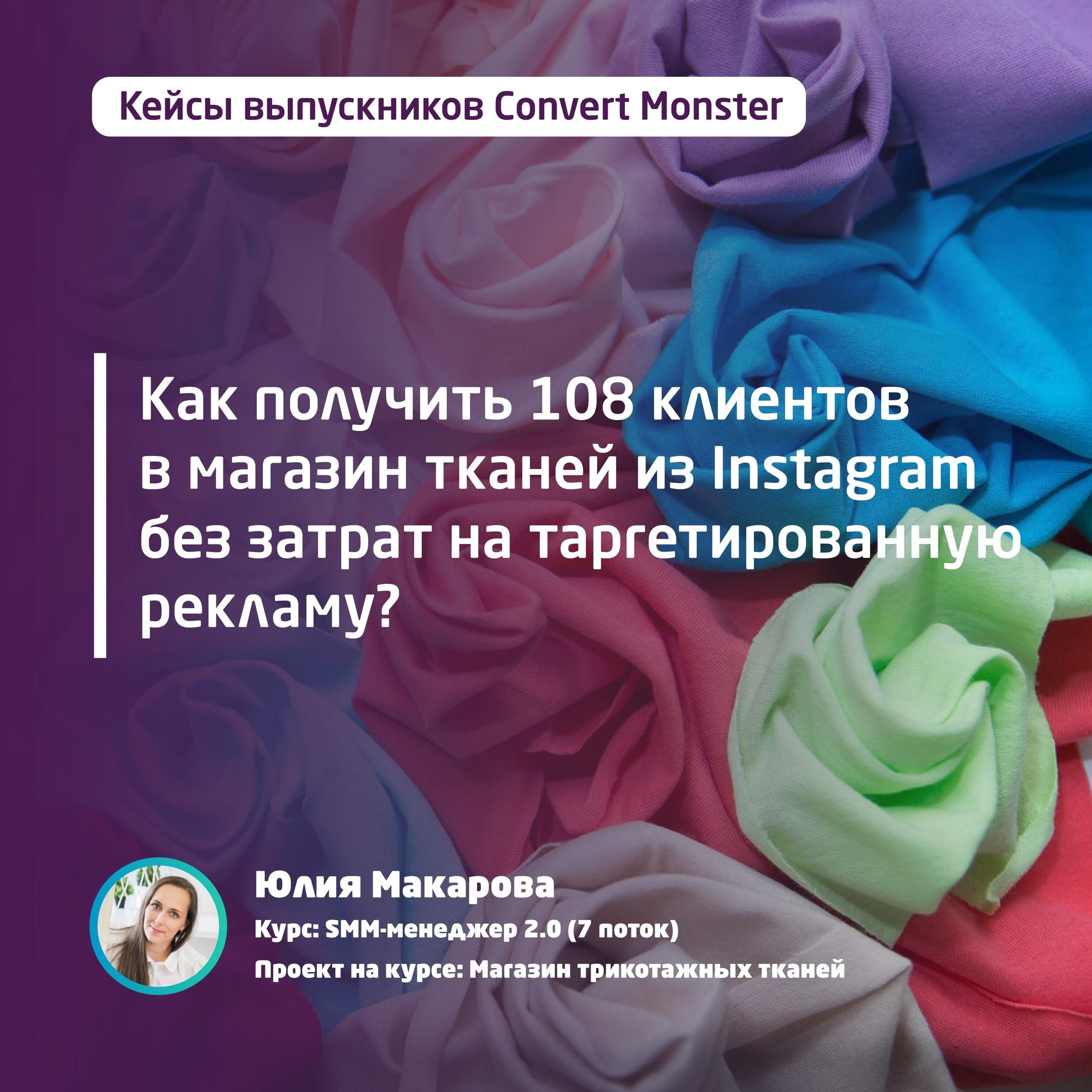 Кейс Юлии Макаровой