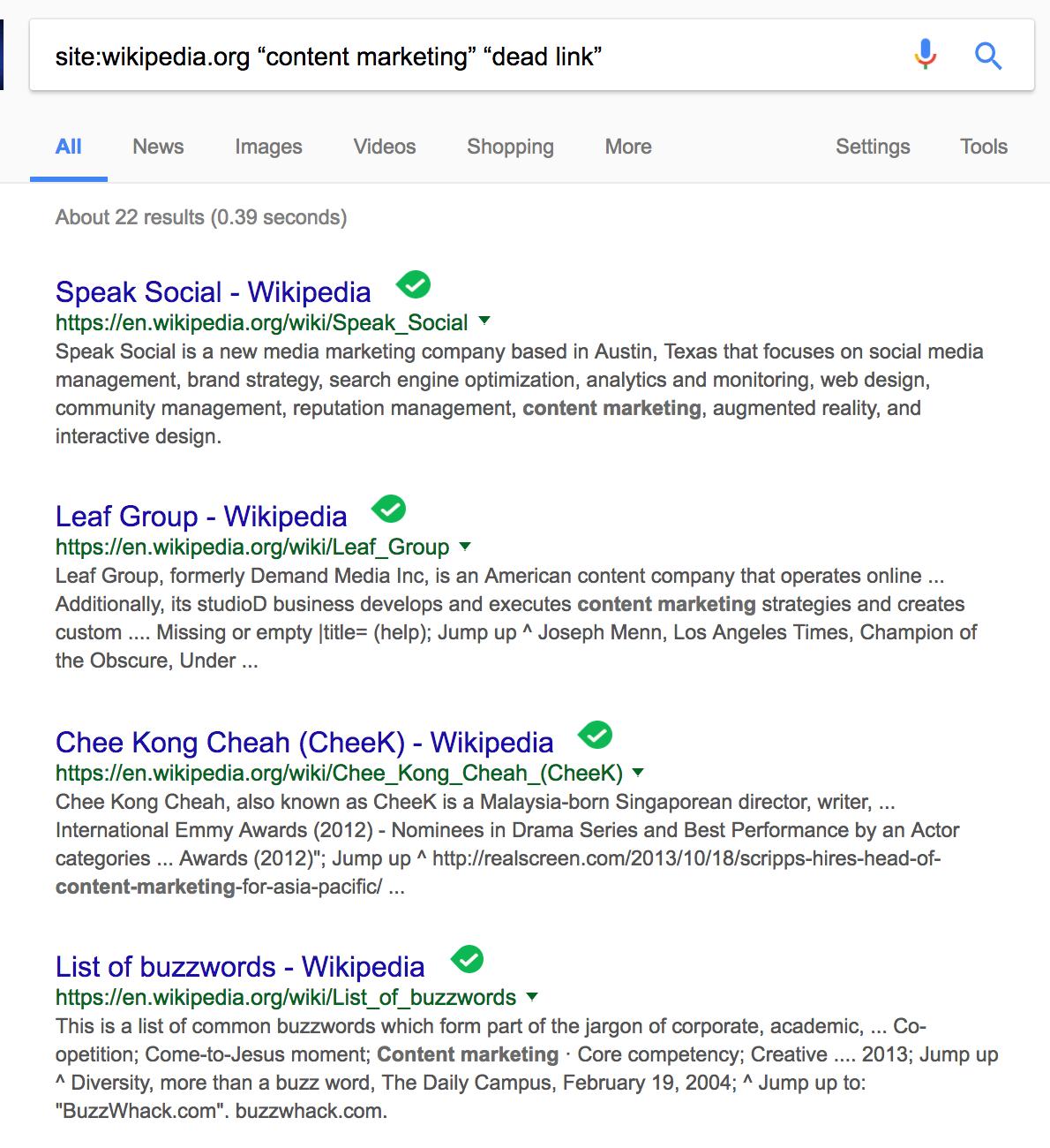 Использование поискового запроса
