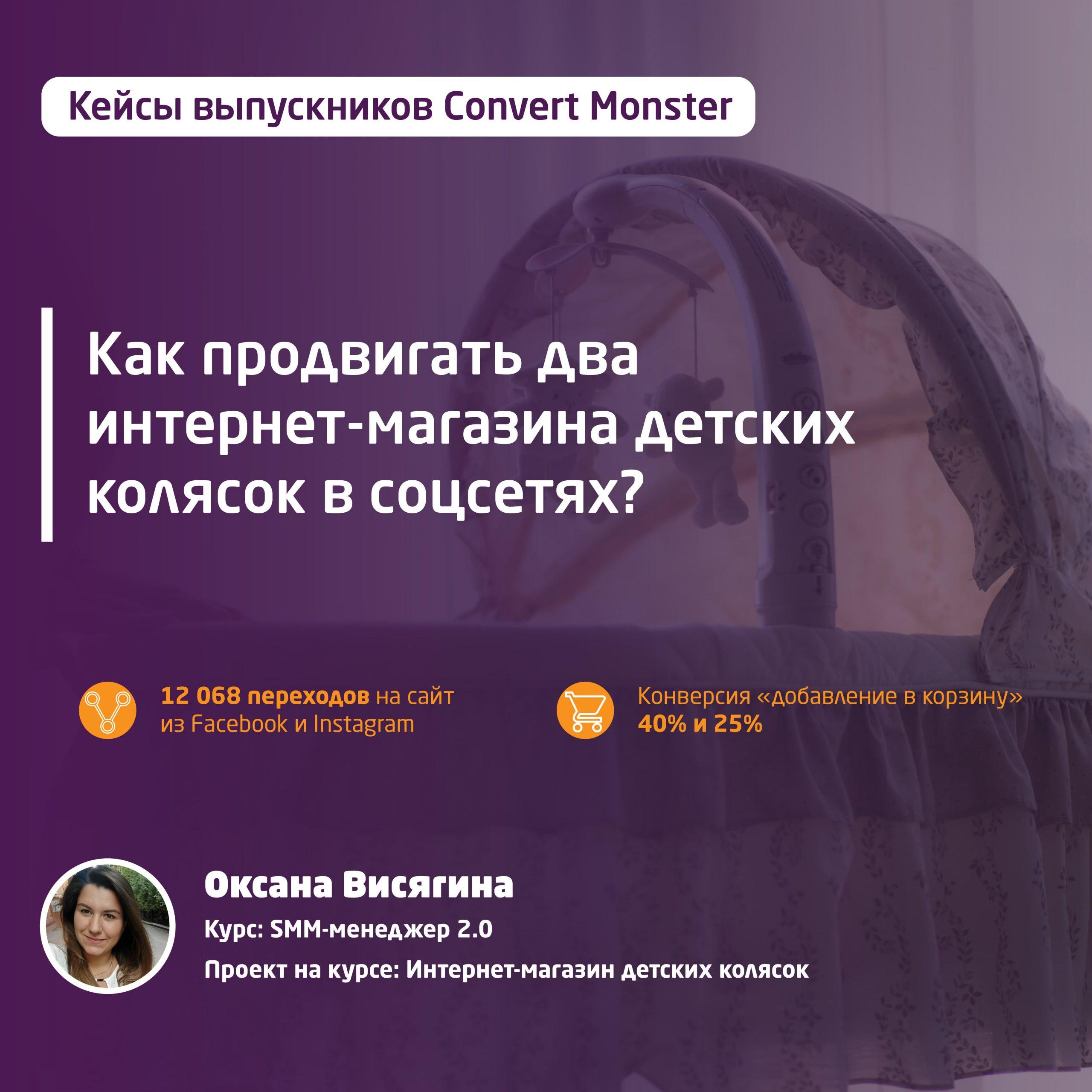 Кейс Оксана Висягина