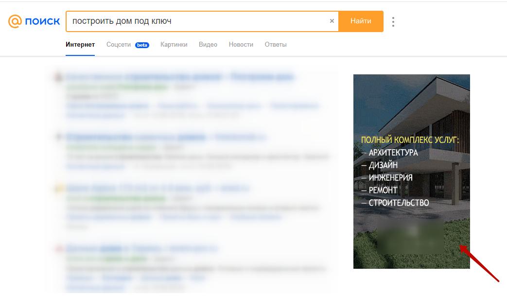 Поисковая выдача Mail.ru