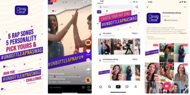 Реклама Til Tok