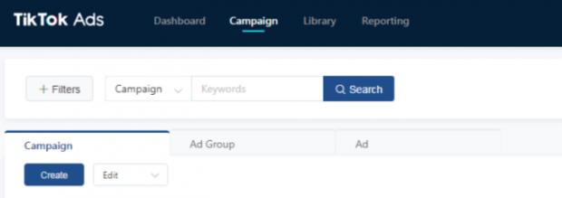 Создание новой рекламной кампании