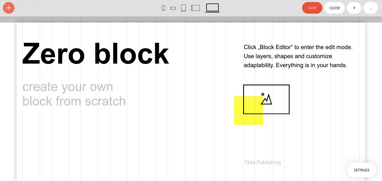 Создание нулевого блока в Тильде