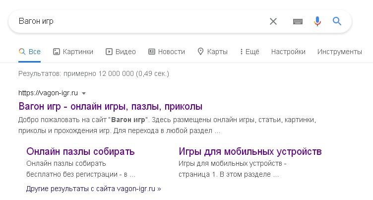 Обновление поисковых систем