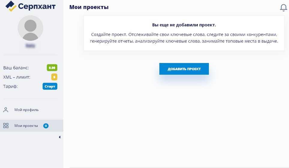 сервис отслеживания позиций сайта