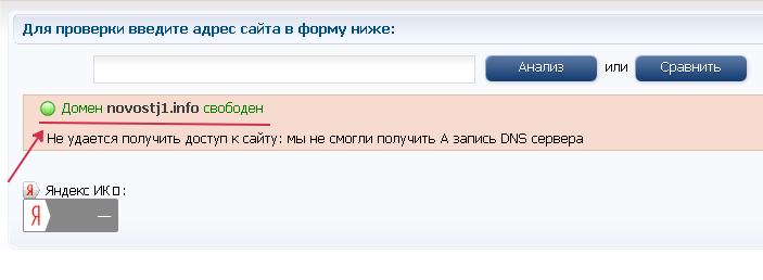 домен в зоне com
