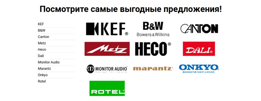 10 брендов акустических систем