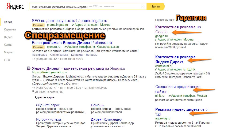 модуль для joomla реклама гугл
