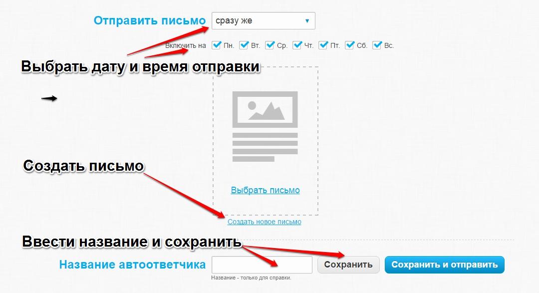 getresponse_autoresponder_menu_2