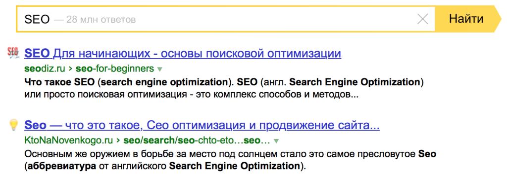 Яндекс выделяет ассоциированные запросы в поиске