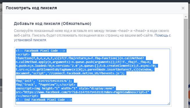 kod_pixel