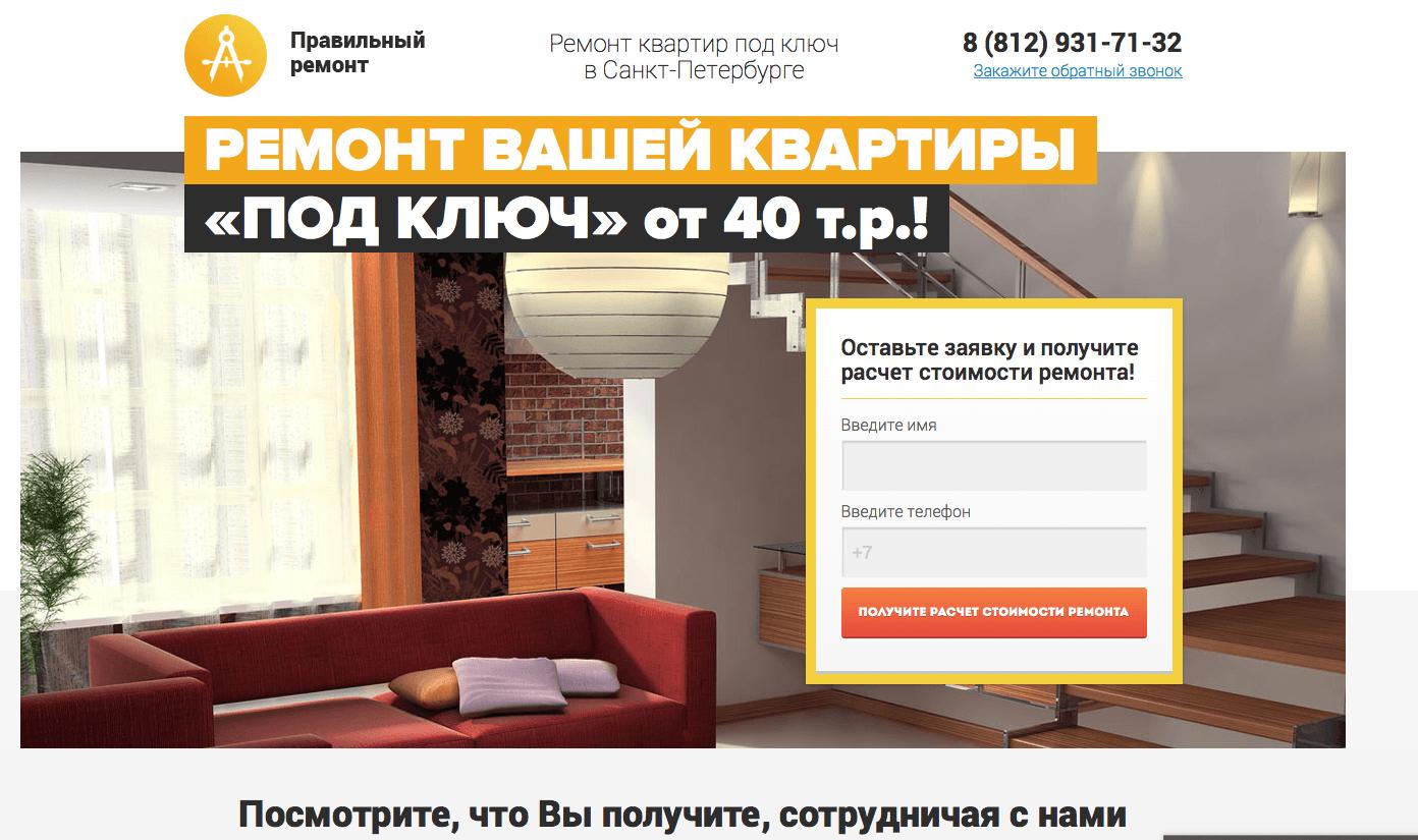 Корова продажа квартир сайты бесплатные планшеты предлагают