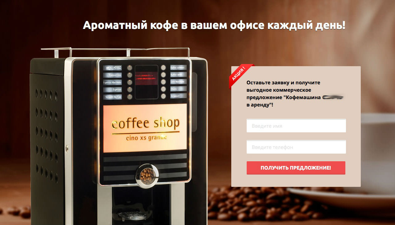 anding_coffee machine_winner