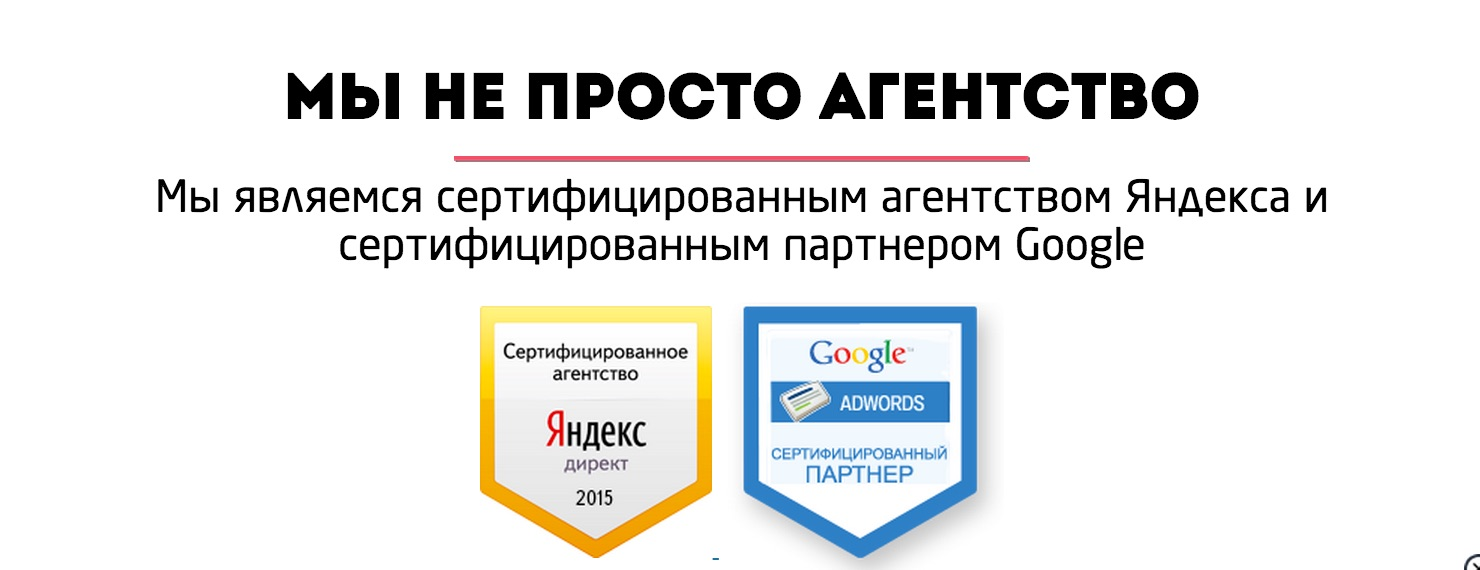 реклама на сайтах гидравлика