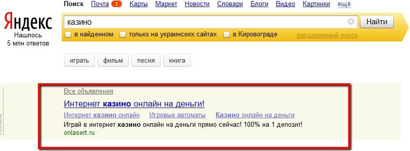 zapreschennye tematiki direct Как быстро пройти модерацию в Яндекс.Директ sajt dizain prodvizhenie