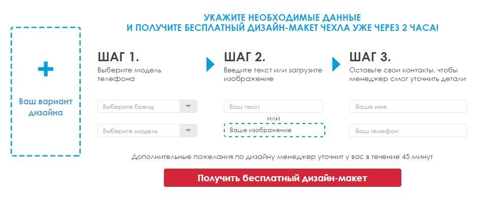 otkritaya_forma_zahvata