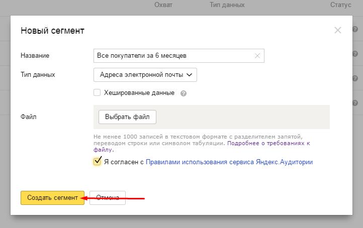 3_skrin_za_pol_goda