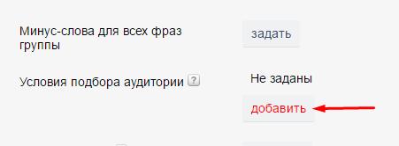 4_skrin_direct