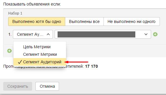 5_skrin_direct_auditorii