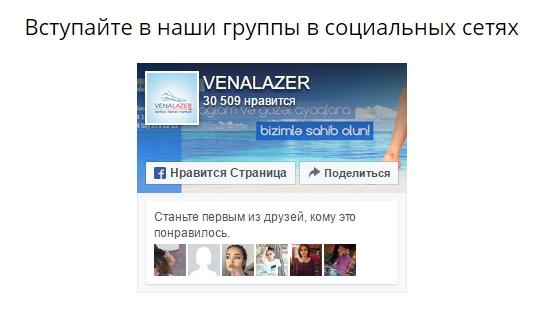 Темпераменты пользователей в интернете (заботливая персона)