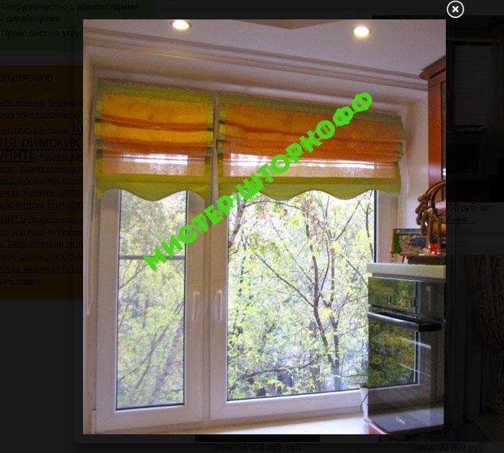 использование вотермарка на фотографиях сайта