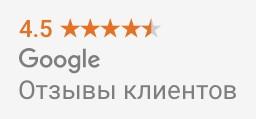 Отзывы клиентов в Google Merchant Center