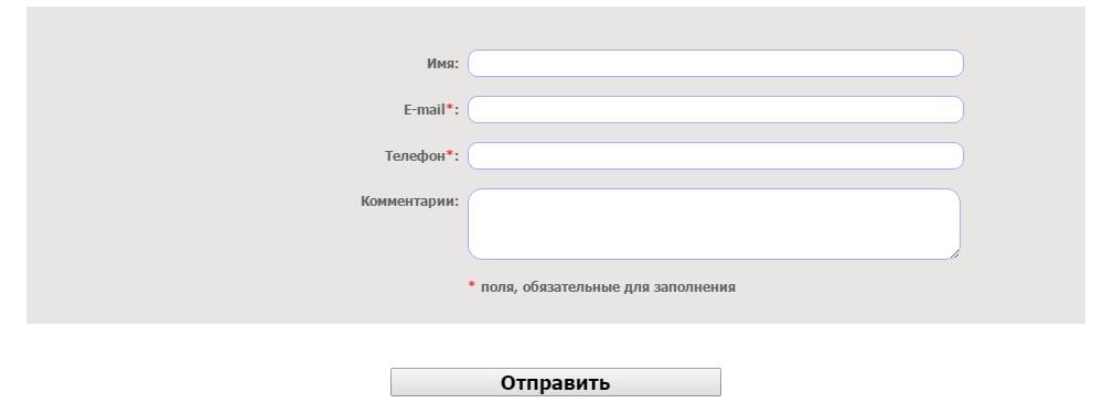 pr10 Блок «Остались вопросы» как инструмент увеличения конверсии sajt dizain