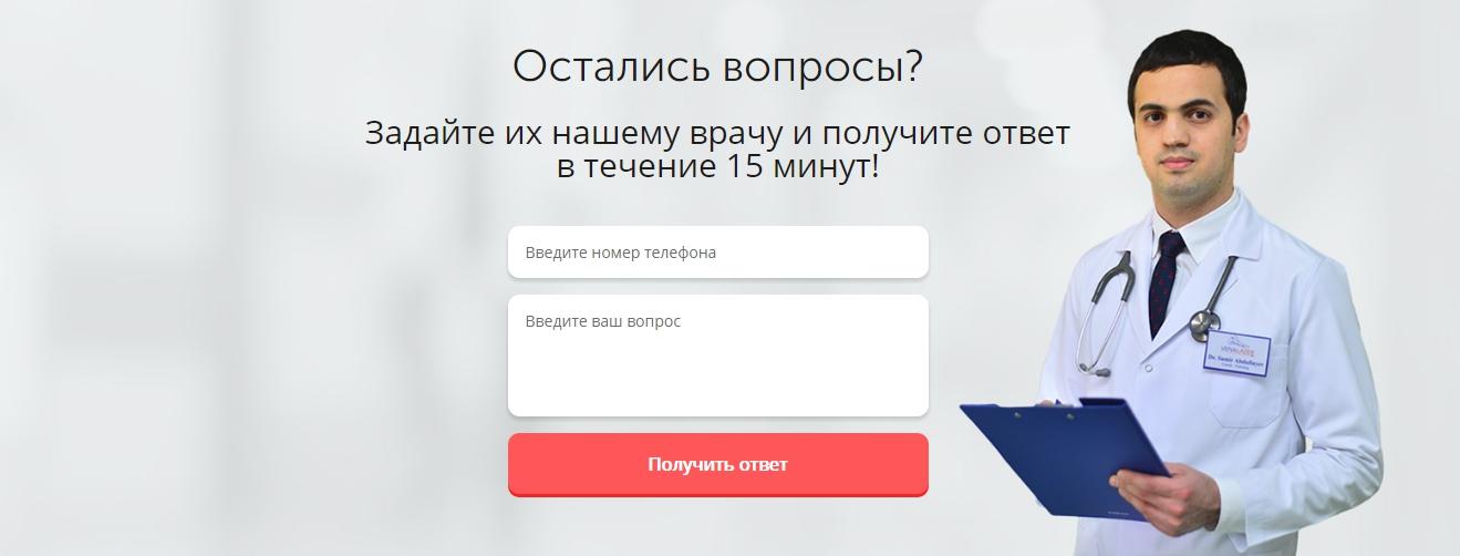 pr12 Блок «Остались вопросы» как инструмент увеличения конверсии sajt dizain